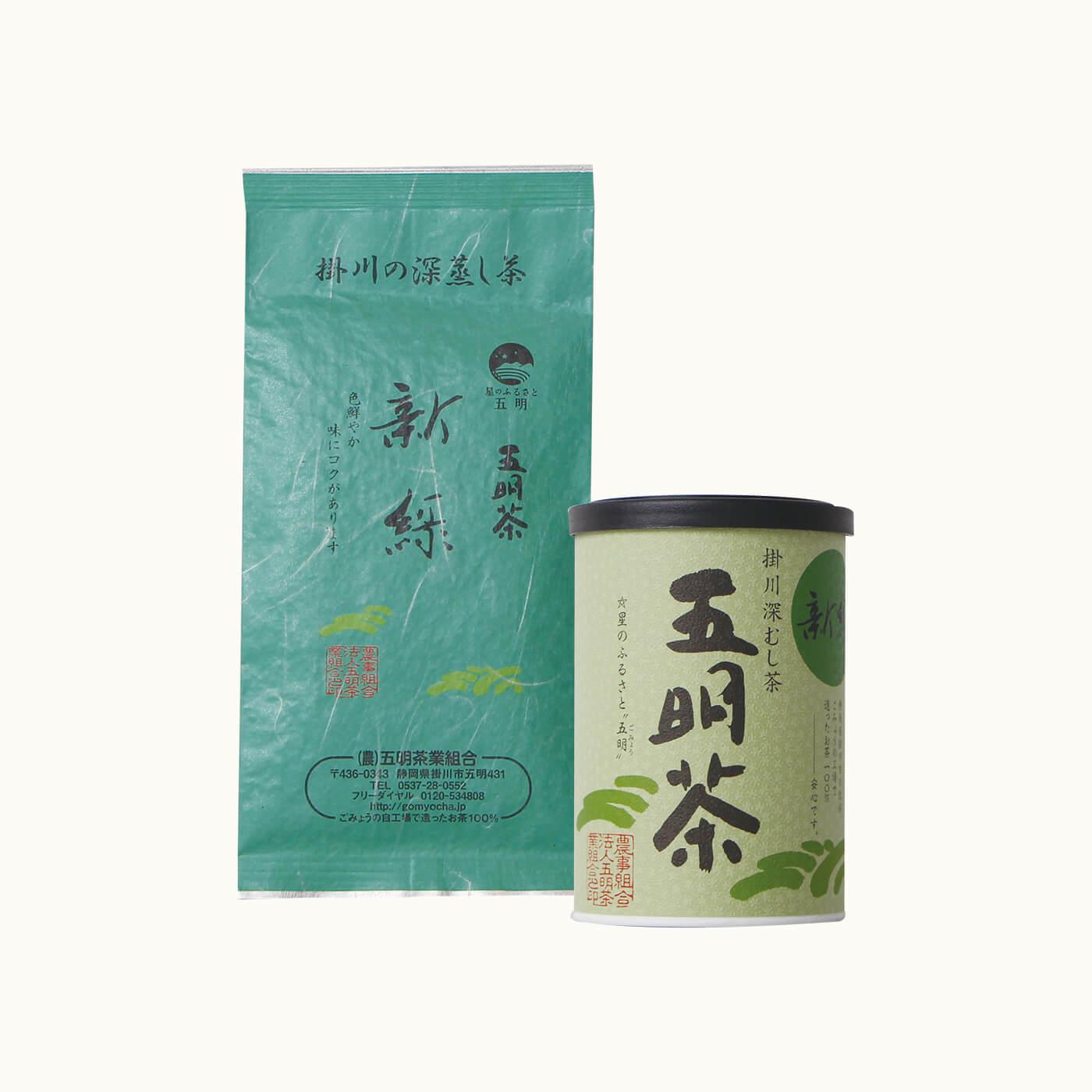 新緑(平袋/紙缶)