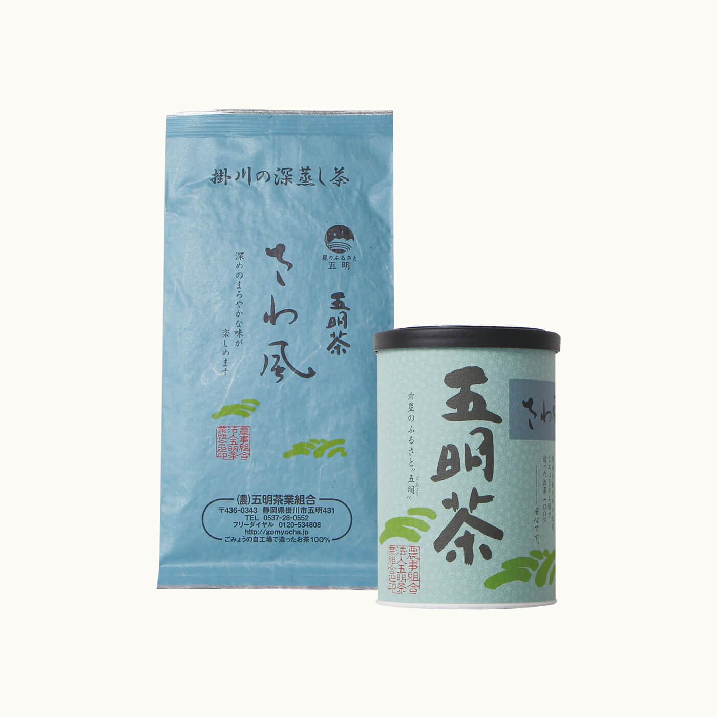 さわ風(平袋/紙缶)